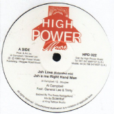 Al Campbell - Jah Love / General Lee & Trinity - Jah A Me Right Hand Man (High Power) 12""